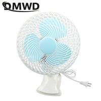 DMWD 2 Gears clip fan/table/wall mounted fan bed portable student mute cooler
