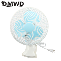 DMWD 2 Gears clip fan/table/wall mounted fan bed portable student mute cooler