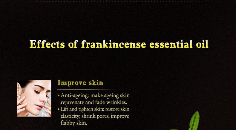 frankincense_06