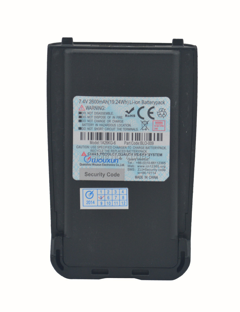 WOUXUN Accesorios BLO-009 DC7.4V 2600mAh Paquete de baterías de ión - Radios
