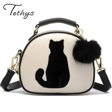 2016 Vogue Star Cat Print women Handbag Ladies Circle Crossbody Bag Female Leather totes Fur Ball Women Messenger Bag Sac a Main