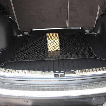 סטיילינג מכונית האחורי המטענים Trunk אחסון שקית נקי Q3 Q5 Audi כל הסדרות S6 S7 SQ5 Q7 A6L A7 A8 S4 RS4 A5 S5 RS5 8 T 8R