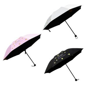 Cartoon Tri-Fold Umbrella Rain