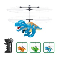 Electric RC Flying Toy Infrared Sensor Dinosaur Model Helicopter LED Flash Lighting USB Charging Small for Kids