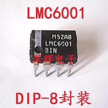 10pcs/lot LMC6001BIN LMC6001 DIP-8 IC