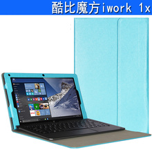 Fashion PU case cover Docking keyboard for 11.6 inch Cube iwork1X tablet pc for Cube iwork 1X Keyboard case cover