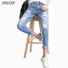 Персонализированные отверстия промытые бойфренд джинсы для женщин, свободные шаровары джинсы Лодыжки Длина Брюки джинсовые летние женские JN840
