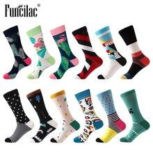 FUNCILAC Men Socks Colorful Cotton Socks Harajuku Hip hop Calcetines Marvel Meias Casual Happy Socks Meia