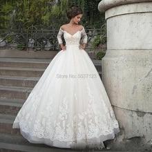 כדור שמלת חתונת שמלות Vestido דה Noiva מתוקה ארוך שרוולים כבוי כתף תחרת אפליקציות כלה שמלת כלה מותאם אישית