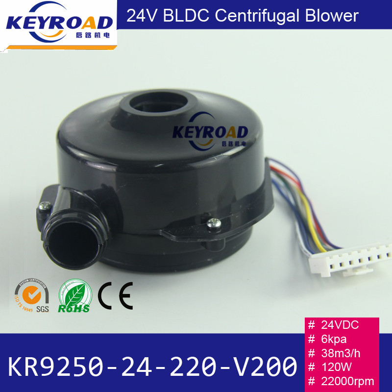 Mini 24 V 1000LPM 6kPa 24000 rpm Potężny wentylator Niski poziom - Elektronarzędzia - Zdjęcie 5