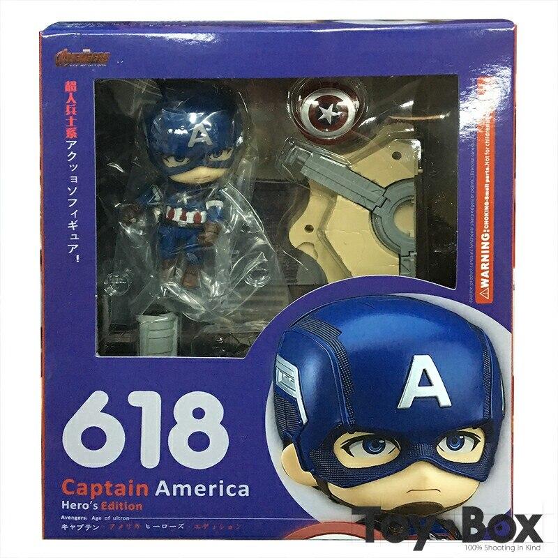 Civil Protection Toys : Nendoroid captain america civil war hero edition