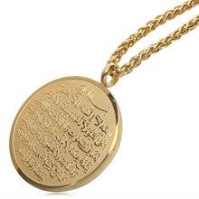 Zkd Allah AYATUL KURSI ze stali nierdzewnej wisiorek naszyjnik islam muzułmanin arabski bóg Messager prezent biżuteria