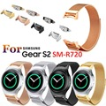 Milanese Loop For Samsung Gear S2 SM-R720,Stainless Steel Magnetic Milanese Band with Connector For Gear S2 RM-720 SMGS2MLC