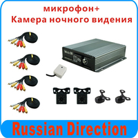 Special for Russia D1 4CH CAR DVR  With Small Size 2pcs IR Car Camera