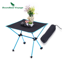 Boundless Voyage Outdoor Portable Folding Table Oxford Cloth Aviation Aluminum Alloy Camping Picnic BBQ Leisure table
