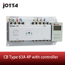 New type 63A 4 poles 3 phase automatic transfer switch ats with English controller