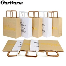 OurWarm 10Pcs Kraft Paper Bags with Handles 25x23x10cm Candy Gift Bag Birthday Wedding Party Supplies Recyclable Packaging