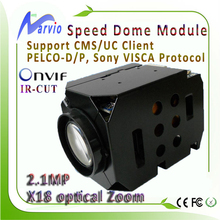 FULL HD 1080P Speed Dom IP PTZ camera module 18X Optical Zoom Onvif RS485 RS232 optional the cctv surveillance security system