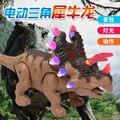 28 cm Grande Triângulo Dragão Modelo Elétrico Som Rinoceronte Andando Dragão Piscando Dinossauro do Jurássico Toy Brinquedo Elétrico para As Crianças