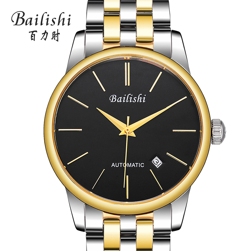 Bailishi GOLD Mechanical Wrist Mens Watch Top Brand Luxury Automatic Clock Men 20mm Stainless Steel Skeleton Reloj Hombre new 10 1 tablet full lcd display touch glass digitizer panel screen assembly replacement for asus transformer book t100h t100ha