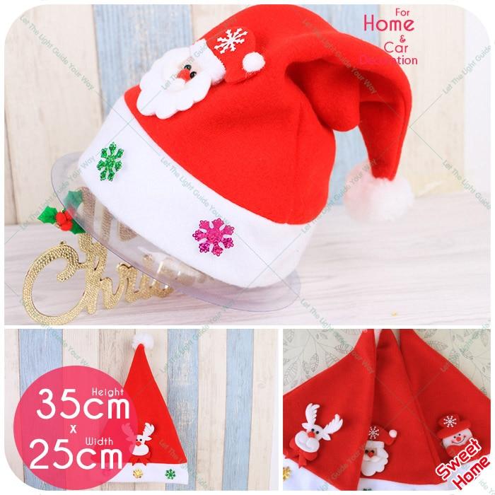 №3pcs Christmas Hat Caps For Children kids Santa Claus Father Xmas ...