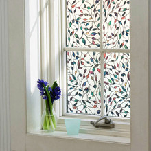 3D Colored leaves 0.45x1m static cling opaque self-adhesive glass film Bathroom Sliding door Frosted Decorative window film