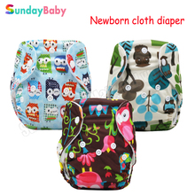 Washable baby newborn cloth diaper, reusable baby nappies organic baby diaper cover diaper washable diapers suit 0-6months