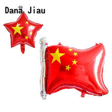 CHINA National Flag Red Heart Ballon USA Independence Day Decoration Tool Olympic Games Country Globe Birthday Ball(China)