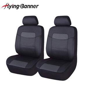Image 1 - 6 Kleurrijke Pu Leer Voor Autostoel Cover Fit Voor Universele Autostoel Auto Accessoires Auto Kussenhoes Zwart Grijs blauw