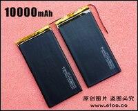 쿨 큐브 u30gt1 u30gt2 u30gt 듀얼 코어/쿼드 코어 완두콩 태블릿 배터리 7.4 v