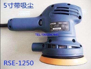 RYOBI Outils Électriques Palm Ponceuse Orbitale Polisseuse Ronde Pad RSE-1250 5 Pouce Pad Grinder 125mm Aspirateur Poussière Collection