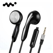 Hongbiao SM стерео бас наушники Металл гарнитура 3.5 мм наушники с Micphone для всех мобильных телефонов MP3 плеер