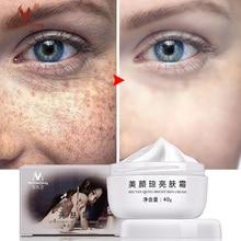 Powerful Whitening Freckle Cream 40g Remove Melasma Acne Spots Pigment Melanin Dark Face Lift Firming Care skin