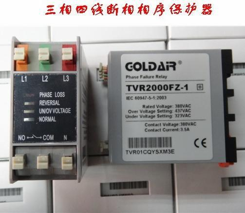 new original Off-phase sequence protection relay three-phase four-wire power protection TVR2000FZ-1 three phase voltage monitoring device gkr 02 three phase sequence protection relay