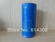 Oi фильтрующий элемент части no 61000070005 оригинальные weichai