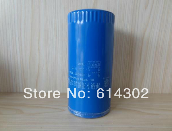 oi filter element - Parts No. 61000070005 original Weichai parts for weichai engine from China