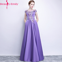 Beauty Emily 2018 Elegant purple Prom Dresses beading A Line Gowns Cap Sleeve Satin vestidos vintage formatura Custom Made dress
