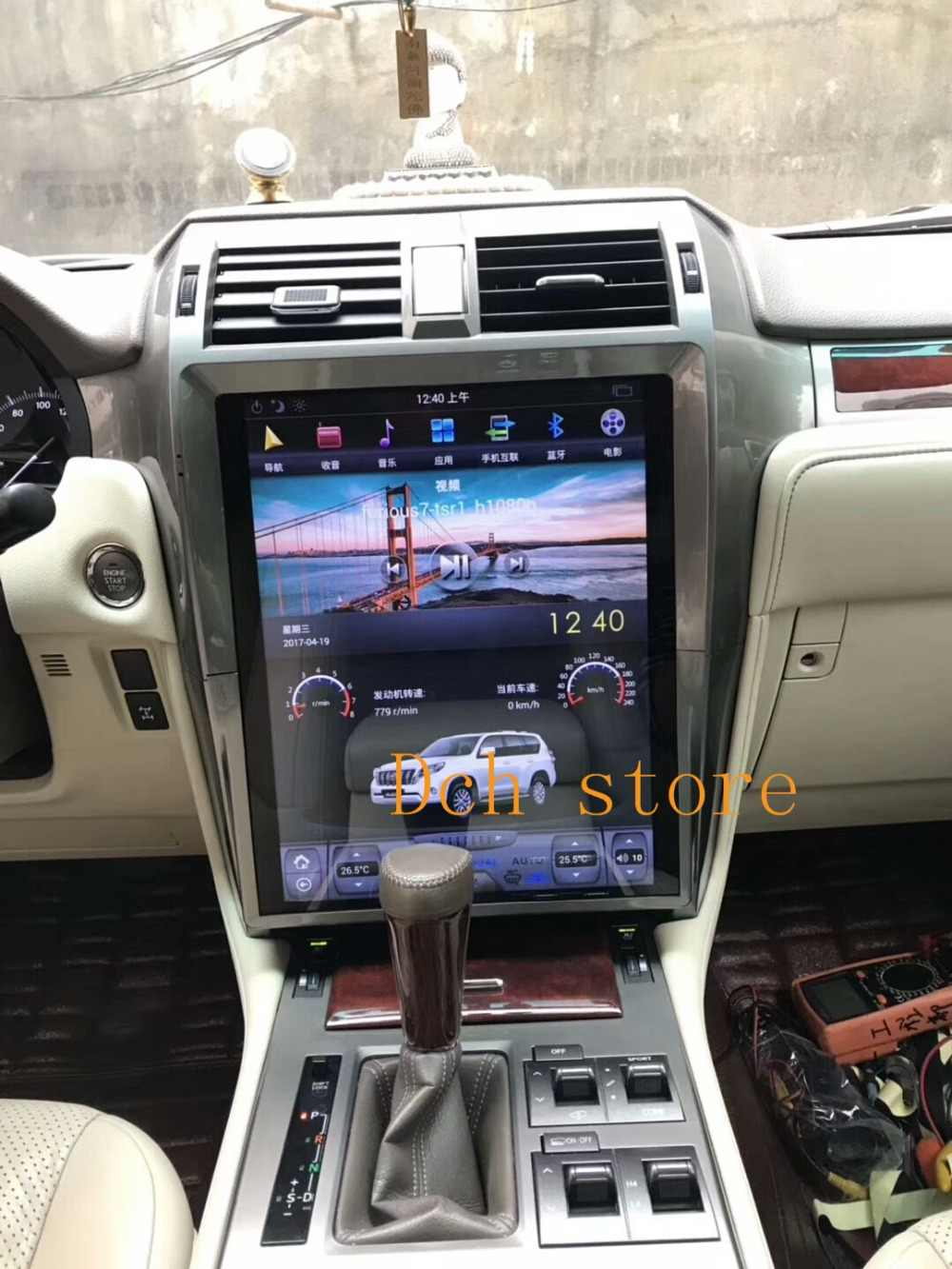 e38c63ed83fd 15 inch Vertical tesla style Android Car DVD GPS Navigation for lexus GX  GX400 GX460 2014