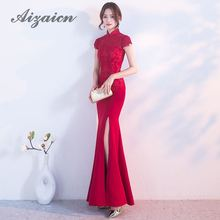 dc1389aa6 Fashion Bride Red Mermaid Chinese Evening Dresses Long Cheongsam Sexy  Vestido Oriental Traditional Wedding Dress Women