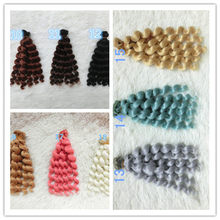 9 Colorful hair refires bjd hair 20cm*100cm black gold brown khaki grey color short straight wig hair for1/3 1/4 BJD diy S22-S30(China)