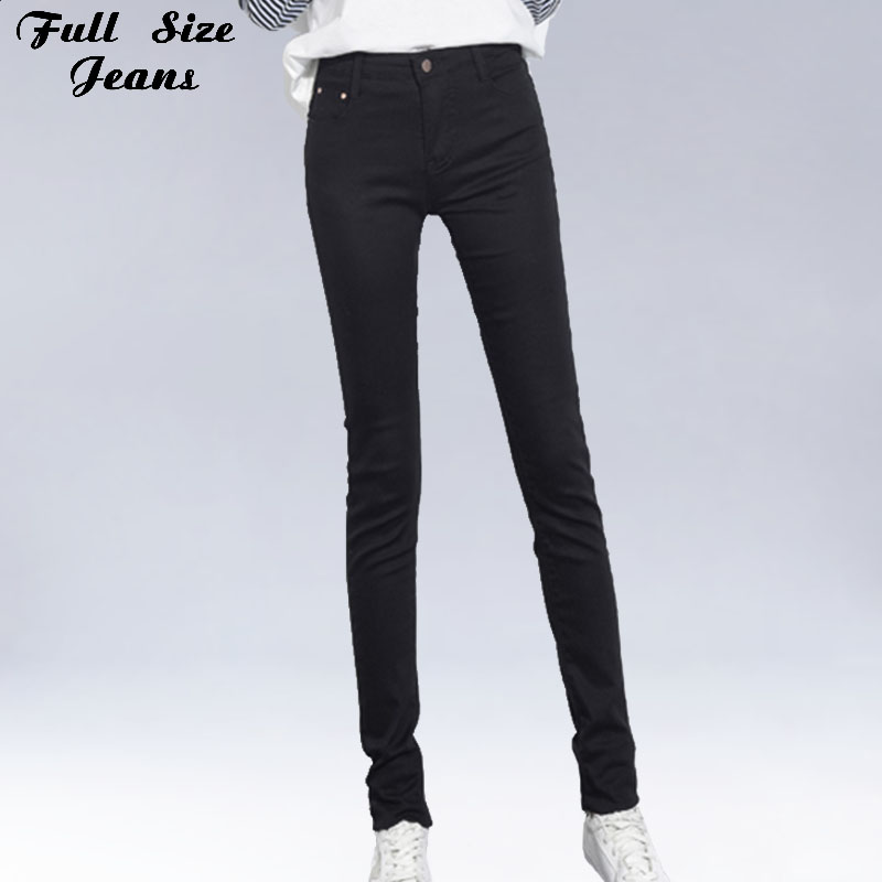 Extra Long Black Stretch Skinny   Jeans   For Tall Girl 4XL 5XL 6XL Plus Size Extended Long Denim Casual Pencil Pants Taller Ladies