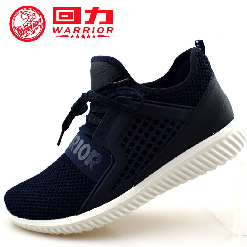 La 6029dark Casual Sneakers Mesh Printemps Automne on Paresseux Homme GuerrierhuiliHommes 6029black 2018 À Et 6029grey Chaussures Air Mode Blue De Slip rdtChsQ
