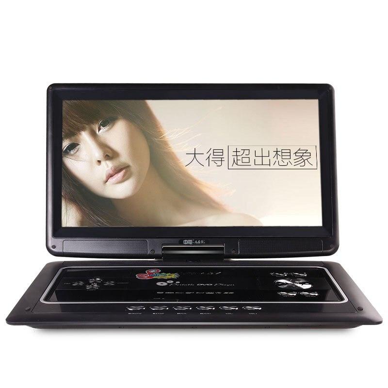 Lecteur DVD HD téléviseur EVD portable avec 18 pouces LCD numérique multimédia carte SD U disque FM TV jeu MPEG VCD RMVB lecteur vidéo - 2