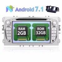 Latest Android 7 1 Octa Core 2GB RAM 32GB ROM 7 Inch Autoradio Double Din Car