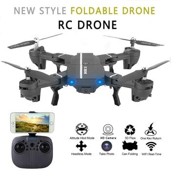 EBOYU (TM) 8807 HW 2,4 Ghz 2.0MP de ángulo ancho Selfie Drones plegable RC Quadcopter Wifi FPV Drone RC Drone altitud 3D voltea rollo RTF