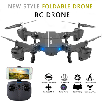 EBOYU(TM) 8807 HW 2.4Ghz 2.0MP Wide Angle Selfie Drones Foldable RC Quadcopter Wifi FPV RC Drone Altitude Hold 3D Flips Roll RTF
