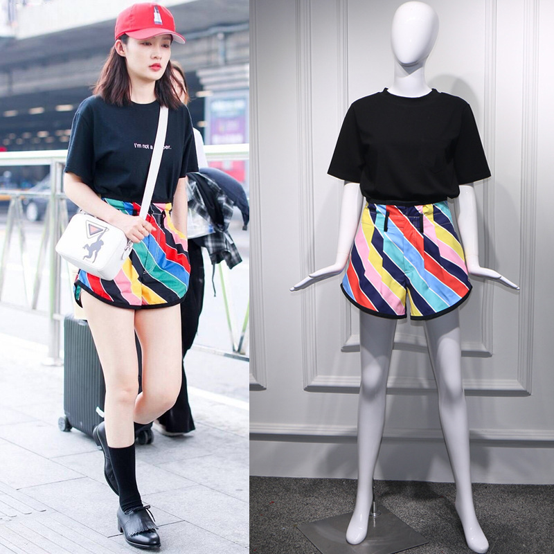 2019 Spring Star Li Qin Airport The Same Rainbow Twill High Waist Casual Pants Pockets Fake Zippers Button Pants Women
