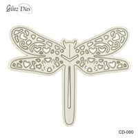The Dragonfly Design Metal Die Cutting Dies for Scrapbooking Card Photo Album Painting Embossing Decor Metal Craft.