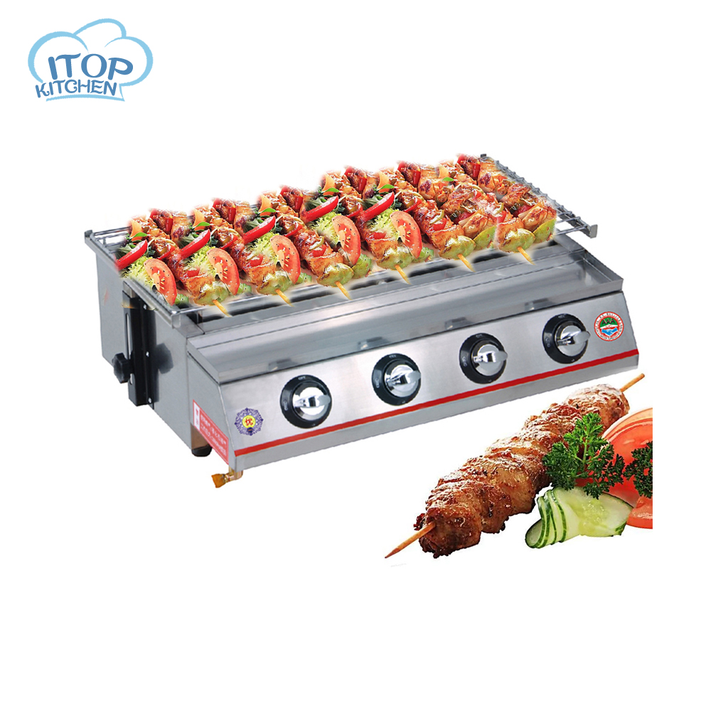 Infrared BBQ Grill Smokeless Barbecue 4-Burner LPG Cooking Stove Adjustable Height Easy Cleaned Commercial or Household