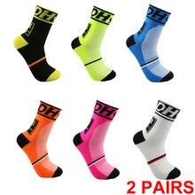 DH Спортивные профессиональные велосипедные носки, анти-пот, спортивные носки для мужчин и женщин, дышащие износостойкие носки для езды на велосипеде
